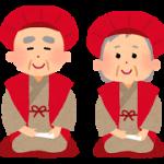還暦のお祝いに「赤いちゃんちゃんこ」を贈るのはなぜ?